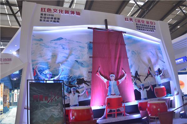 2016西安丝绸之路国际旅游博览会盛大开幕