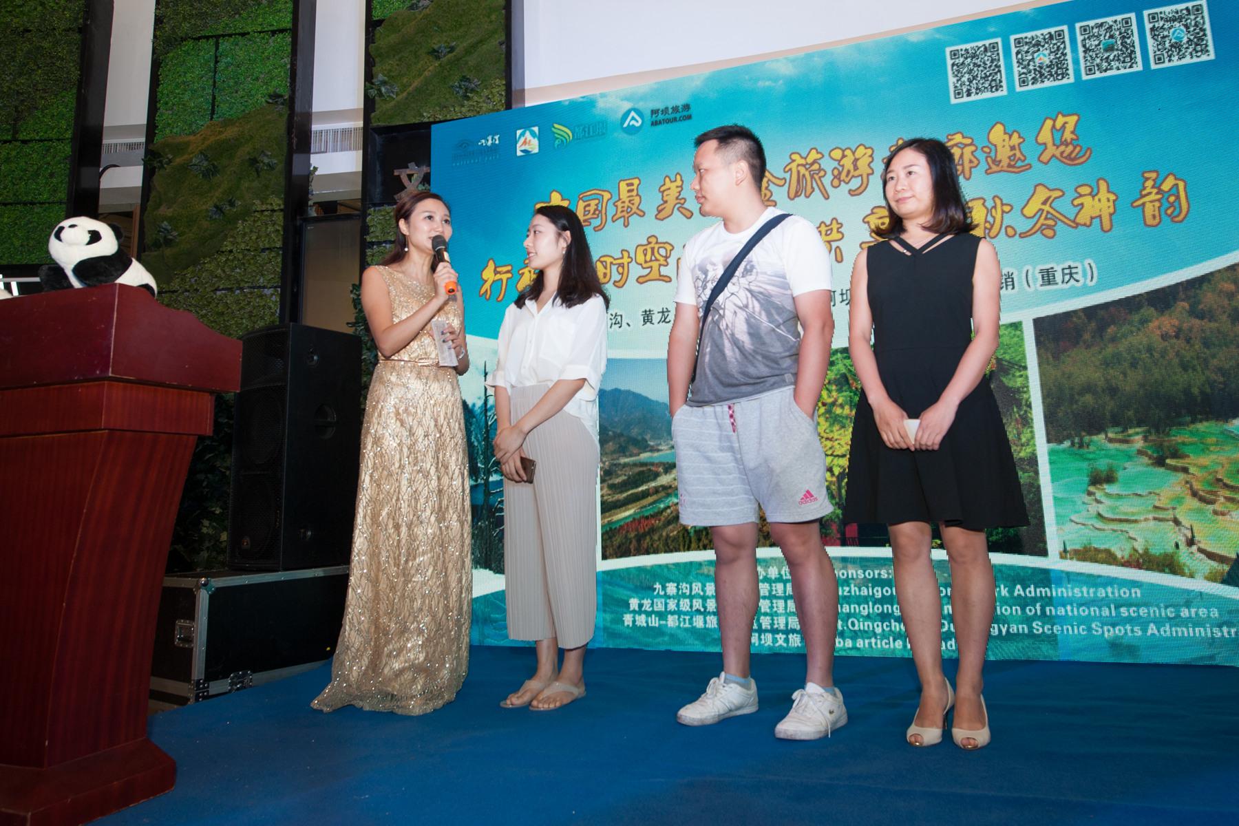 """""""中国最美黄金旅游走廊""""入梦山城重庆"""