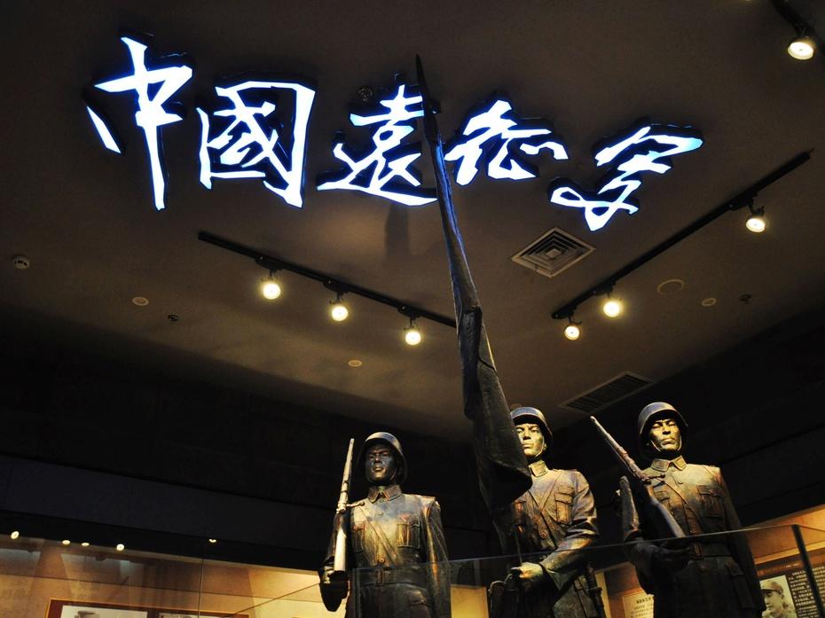 英魂在腾冲滇西远征军纪念馆徘徊