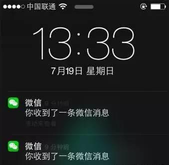 华为手机的微信消息提示音只有在打开微信时才响是怎么回事?怎么解决?图片