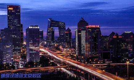 诚筑说:在天津ui设计培训后工作比北京薪资提高快