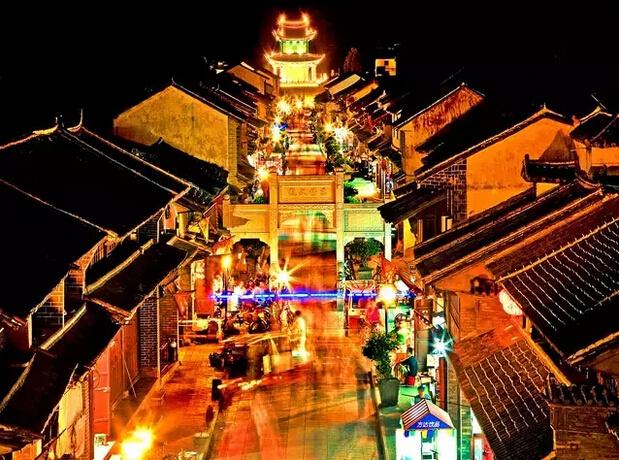 青海化隆县回族阿娘卖
