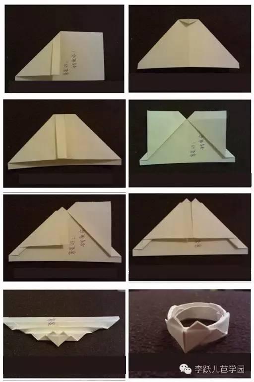 折平面纸花步骤图解