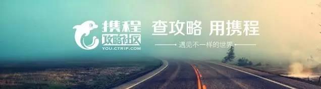 2016中国最具幸福感城市出炉,NO.1居然是它?不得不服!