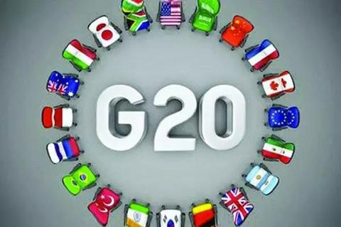 G20峰会到底是什么会