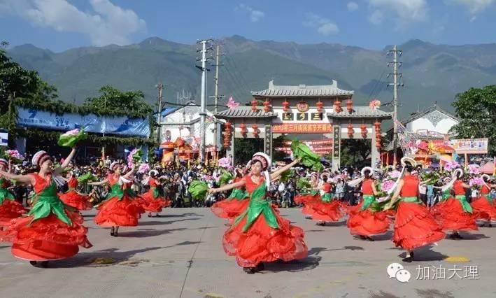 大理州人口最多民族_云南第一最 民族多达十三对 一