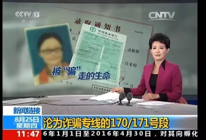 秒速快三平台【城·提醒】中央电视台《新闻直播间》已经曝光