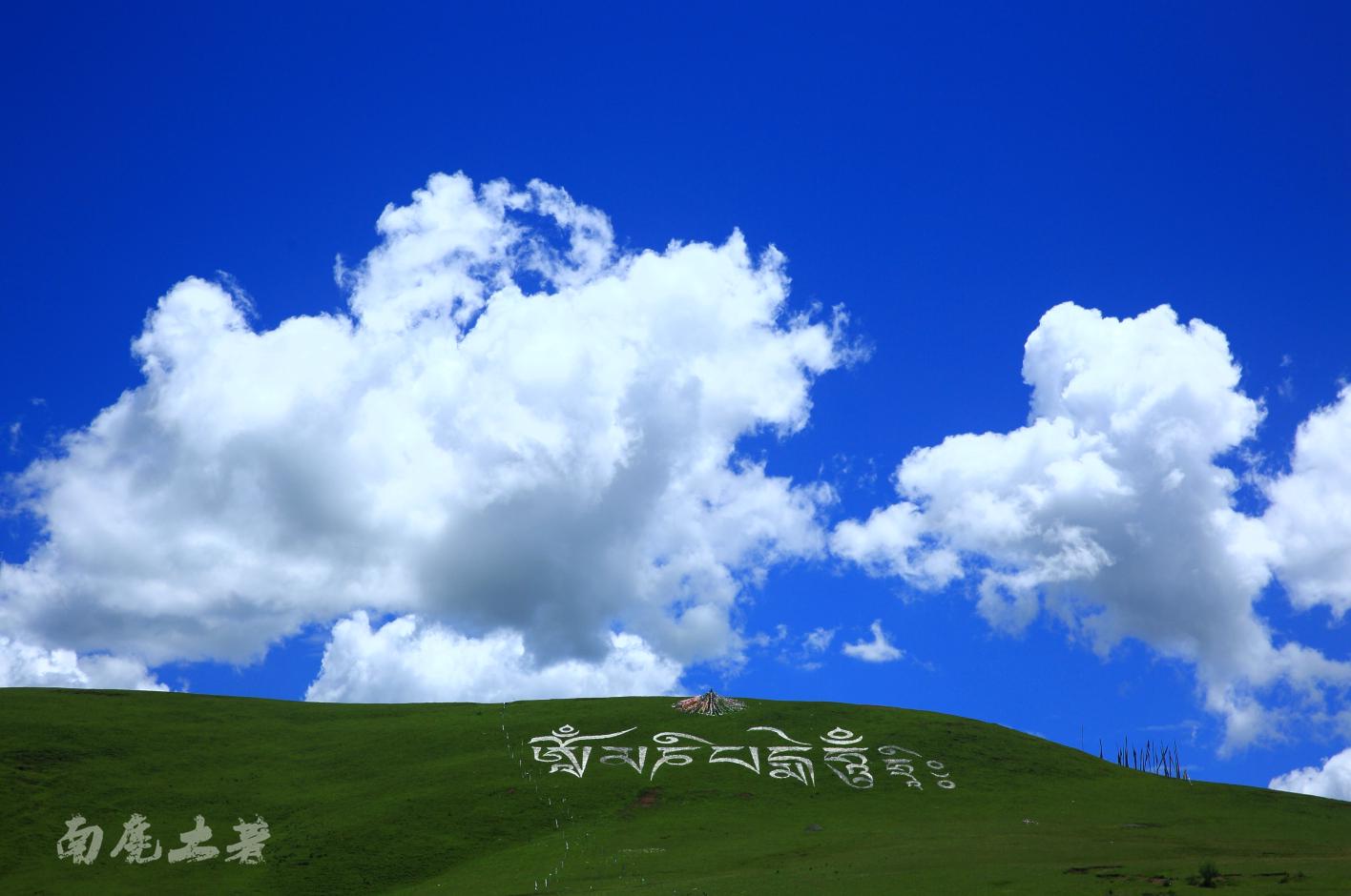 雅拉神山下歇歇脚,再看贡嘎日照金山