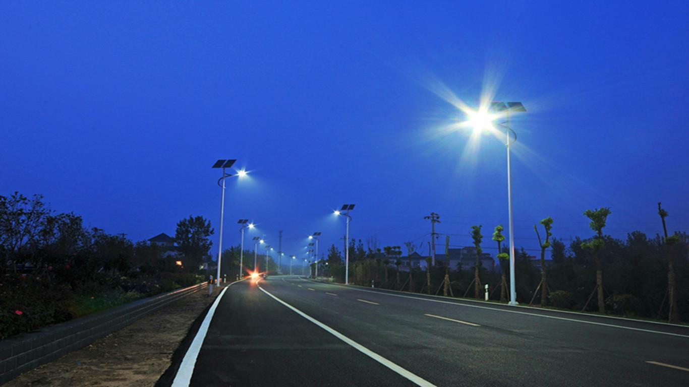 太阳能路灯发展的新趋势