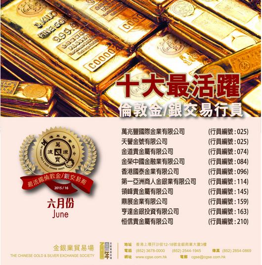 2016香港贵金属交易十大平台排名-搜狐
