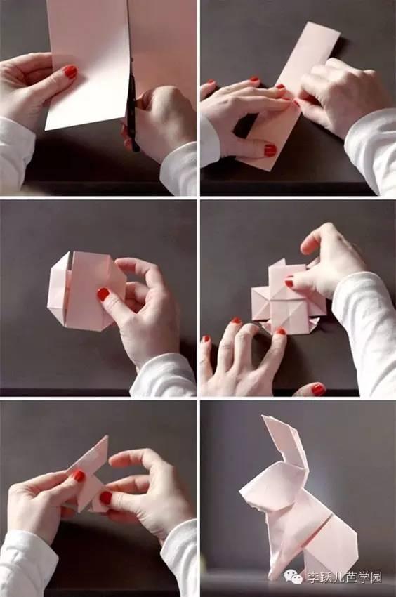 兔子书签折纸步骤图
