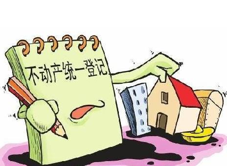 """房屋交易与不动产登记""""一站办理""""图片"""