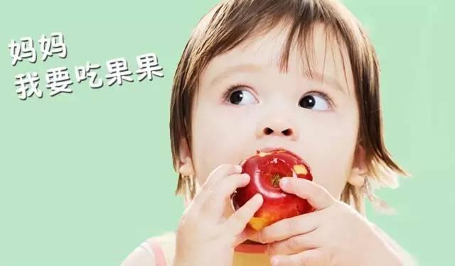 常吃苹果,最好彻底去皮!