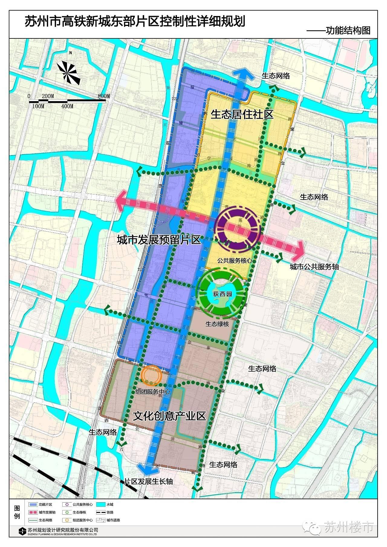 苏州高铁新城详细规划图片 苏州高铁新城详细规划图片大全 社会热点