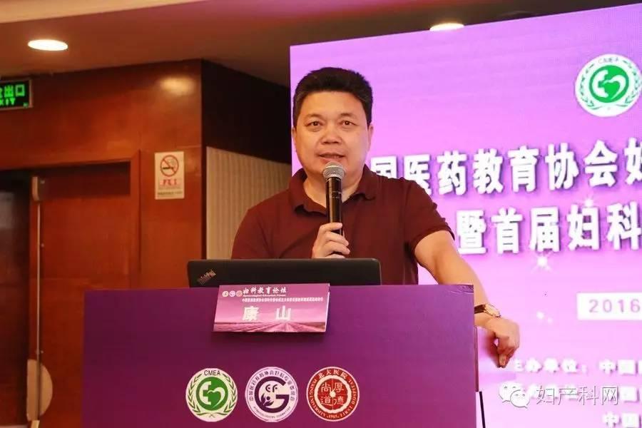 朱颖军_健康 正文  天津市中心妇产科医院的朱颖军教授带来的讲座是\
