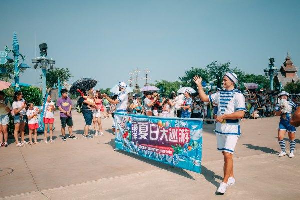 """珠海长隆:旅行新个性,情调""""不合群"""""""