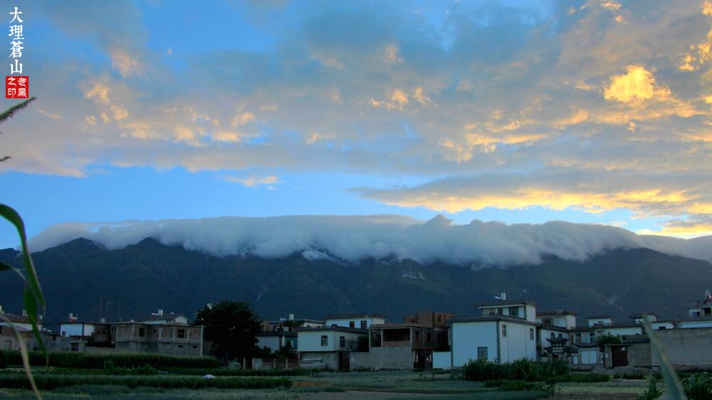 大理掠影   苍山真是山,感觉像仙山