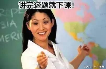 老师高中跟高中大学的区别题物理老师图片