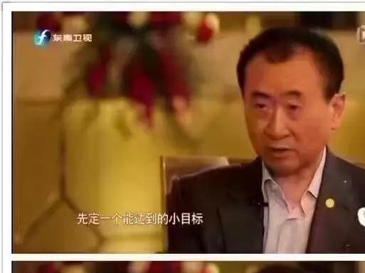 王健林挣他一个亿手机的表情苹果手机包图表情图片