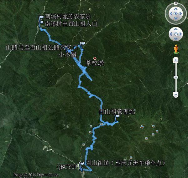 龙泉山―百山祖徒步穿越攻略
