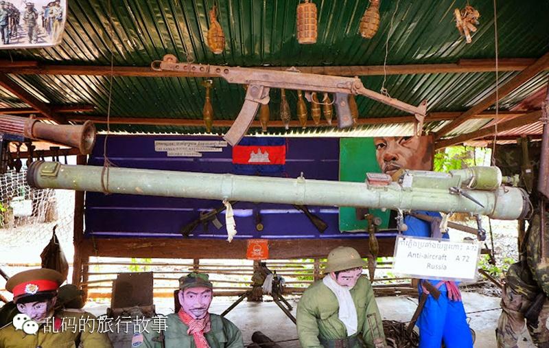 实拍东南亚最危险旅行地柬埔寨 地雷密度世界最高