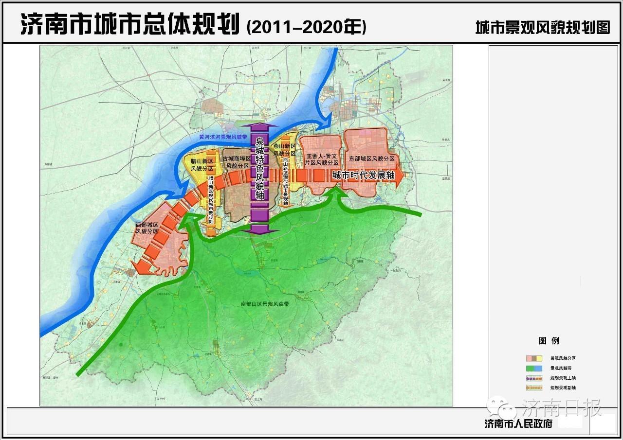 2020年济南人口流动_2020年济南地铁规划图