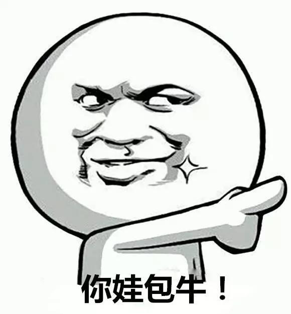最全陕西人专属表情包来了,克里马擦赶紧收藏!图片
