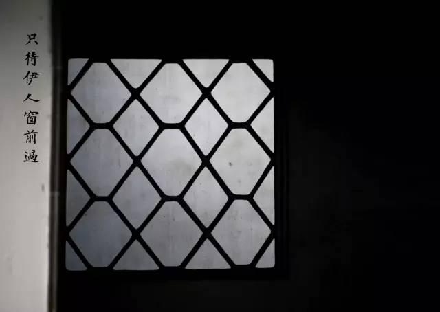 漏窗手绘简单图形