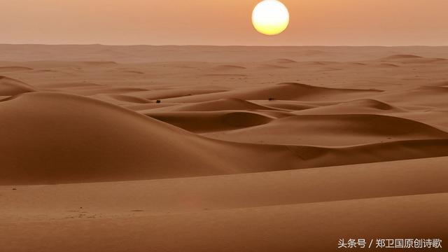 我是沙漠里的一粒沙