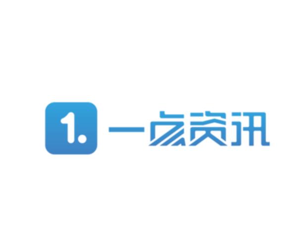 一点资讯logo_一点资讯广告代理