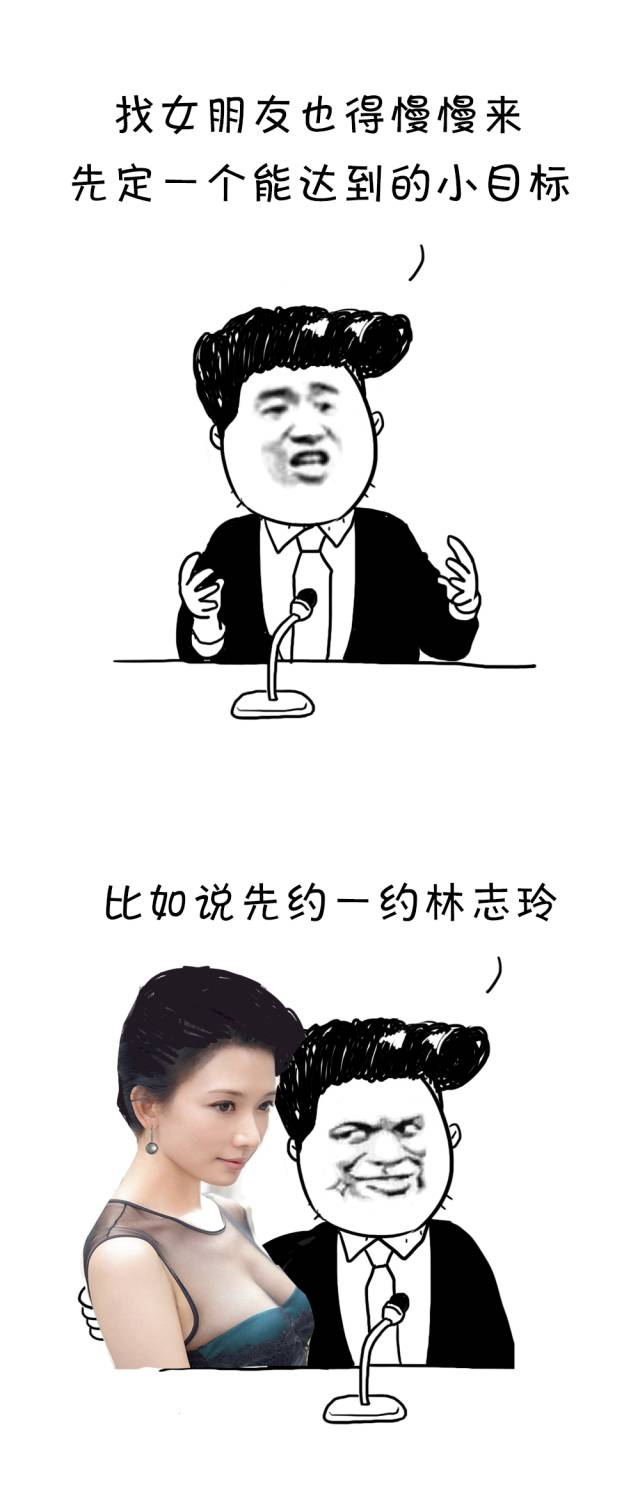 """王健林的""""一个亿""""刷爆宁海朋友圈,其实视频是这样的完整真相bt3教程图片"""