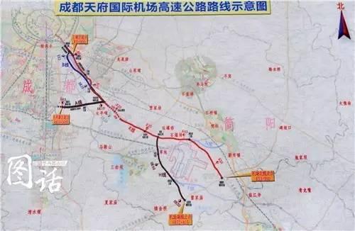 成都新机场高速今天开工 2019年建成通车,详细路线图曝图片