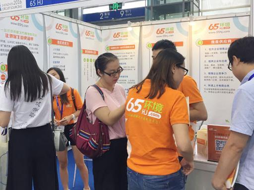 现场直击:2016深圳国际电路板采购展览会盛大开幕