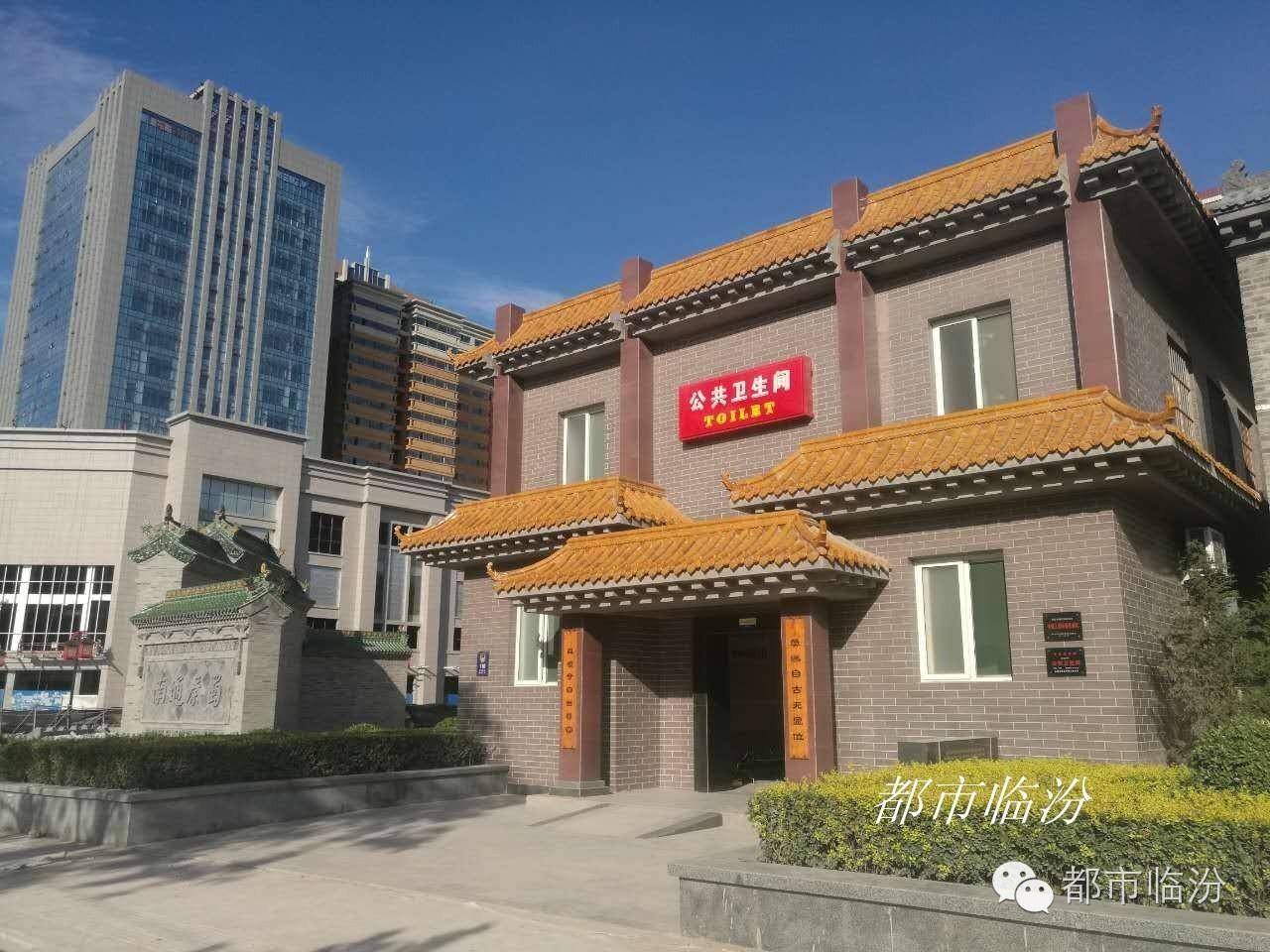 临汾经济型别墅