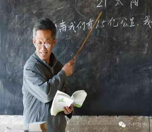 一位乡村老教师的心声:拿到从教30年荣誉证书是我的耻辱