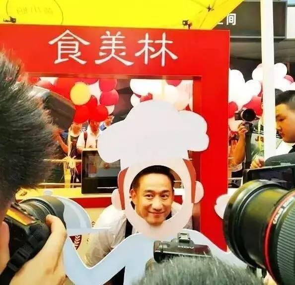 食美林理事黄磊来上海开美食市集啦!