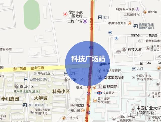 徐州又一条地铁今天开沈阳棋牌工!以后住在这附近的人