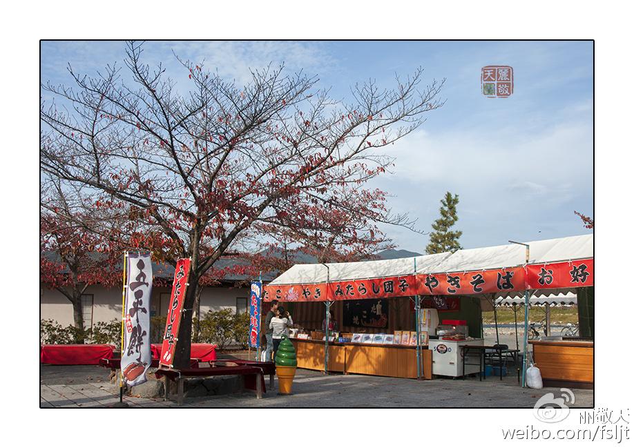 日本:实拍秋色如画的岚山渡月