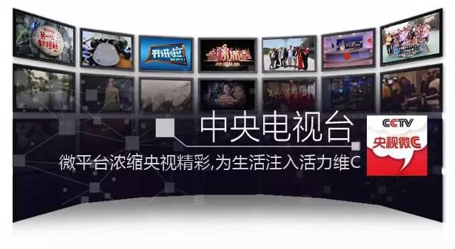 央视G20宣传片视频完整在线 G20宣传片《喜欢你在一起》视频
