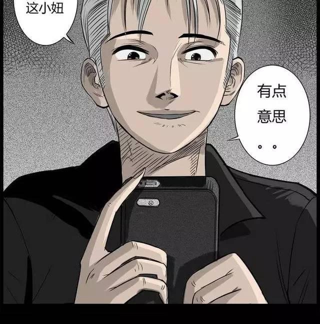 重漫画猎奇口味模特的关于日本漫画图片