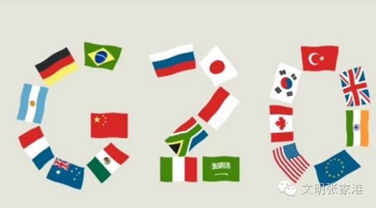 大家都知道,再过一周,G20峰会就要在杭州举办了。为了举办这次盛会,浙江人民可以说在文化和文明上先行一步,以更加厚重的文化氛围,更加文明的姿态迎接参加会议的八方来宾。要举办这样一次大规模的国际盛会,发展不仅仅是中国经济,也在为中国和地方打出更加靓丽的文化和文明名片。 G20杭州峰会,让世界感知中国的担当情怀。在全球经济低迷的情况下,对于发展中国家形势更为严峻,中国能够举办这样的大型盛会,完全是站在为发展中的国家考虑的角度,让一些落后的国家有机会走上这个世界舞台,这不仅是有效为发展中国国家架设更多发展的桥