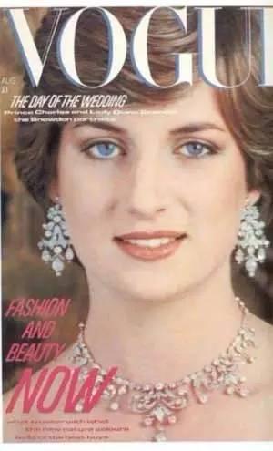 珠宝见证我们一生 打开戴安娜王妃的珠宝盒