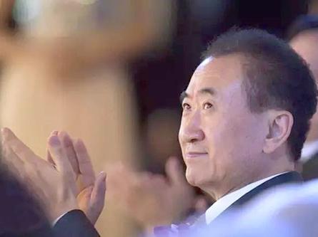 一亿小目标后,首富王健林的大目标有多大?