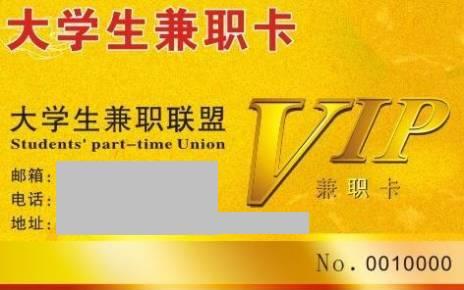 """有属度假村间接—上海ktv网站上海法官""""个人""""绝:KTV没"""