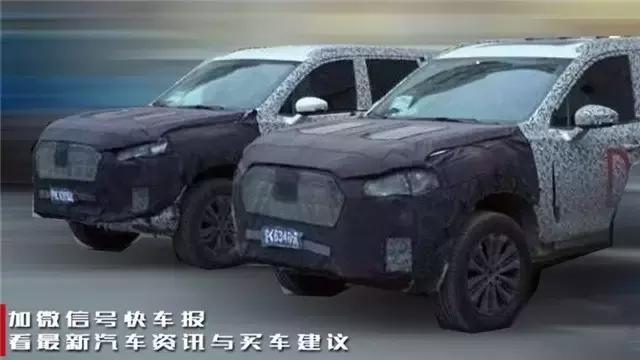 造MPV的大通开始玩SUV了 不过看起来还不错高清图片