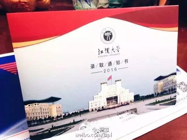开学季 武汉高校录取通知书大比美 看看你的学校夺冠冇