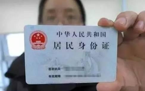 【手机验证/证照对比/违法查询系统】三系统全面上线啦!