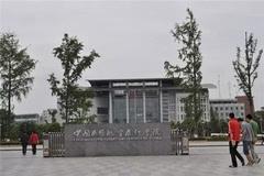 盘点中国面积最大的十所院校