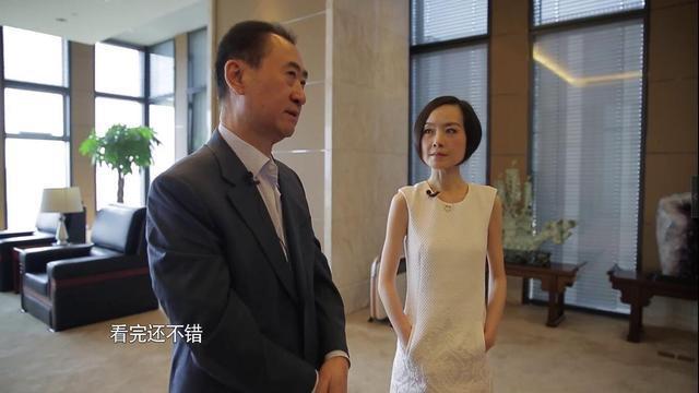 坤鹏论:首富王健林提了1亿小目标 却让多少人对未-自媒体|坤鹏论