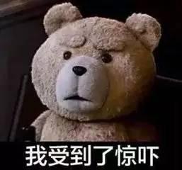 南京某名校开学第一天新生集体罢课!原因竟然是……